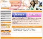 モバアポ トップページ.jpg