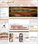 愛アプリβ.jpg